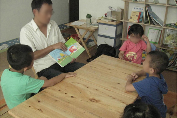 Home school in East Asia