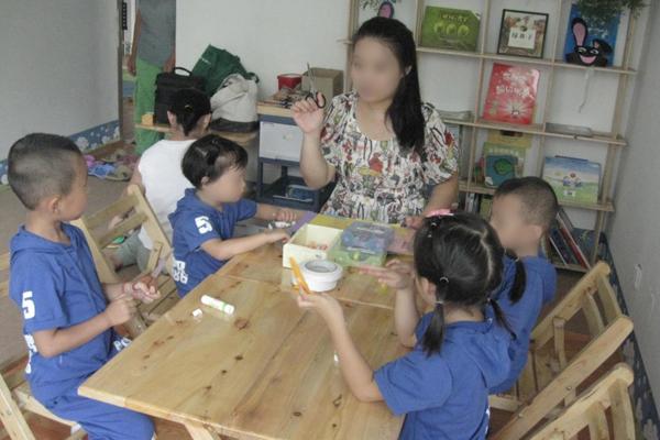 Chinese Homeschool Family