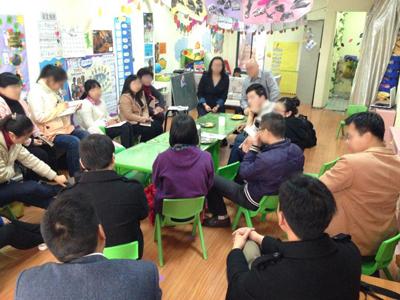 Teachers Class
